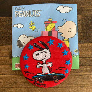 スヌーピー(SNOOPY)のスヌーピー  刺繍缶バッジ ブローチ コレクション スケボー(バッジ/ピンバッジ)