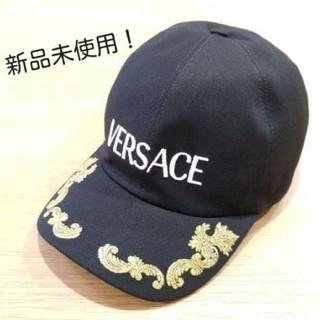 ヴェルサーチ(VERSACE)のVERSACE 新品未使用 ロゴ ベースボール キャップ 帽子(キャップ)