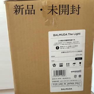 BALMUDA - BALMUDA The Light black