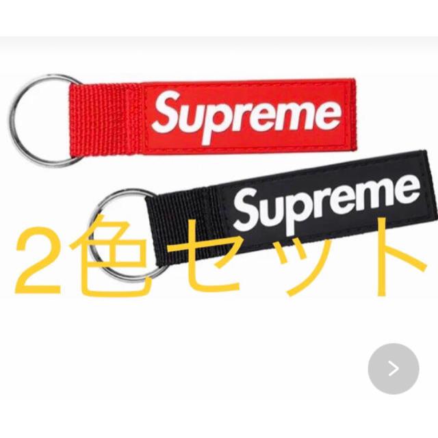 Supreme(シュプリーム)の【2個】新品半タグ付 Supreme Webbing Keychain メンズのファッション小物(キーホルダー)の商品写真