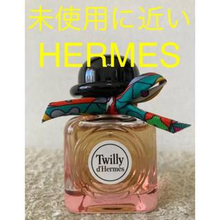 Hermes - 【未使用に近い】HERMES ツイリー  ドゥ エルメス 30ml