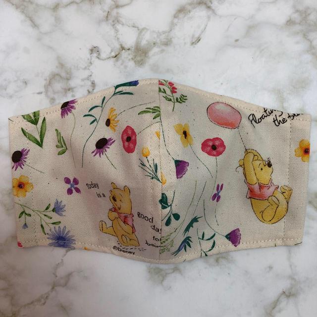 くまのプーさん(クマノプーサン)のくまのプーさん フラワー インナーマスク ② ハンドメイドのハンドメイド その他(その他)の商品写真