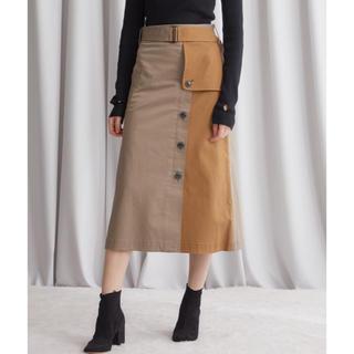 STUDIOUS - 【最終値下げ】STUDIOUS トレンチライク バイカラースカート