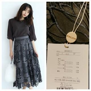 JUSGLITTY - 🍀新品🍀🌷JUSGLITTY🌷スエードレース刺繍フレアスカート