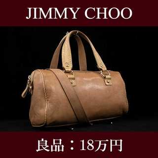JIMMY CHOO - 【全額返金保証・送料無料・良品】ジミーチュウ・ショルダーバッグ(I030)