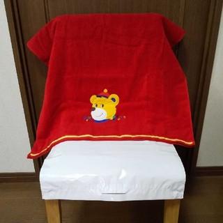 ミキハウス(mikihouse)のミキハウス(MIKIHOUSE )  バスタオル(赤)(タオル/バス用品)