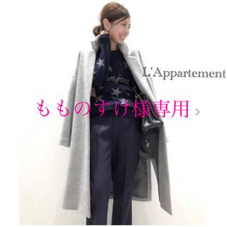 L'Appartement DEUXIEME CLASSE - 極美品⭐️L'Appartement Side Slit Coat グレー