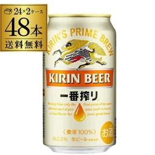 キリン - ☆ビール☆キリン一番搾り
