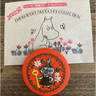 リトルミー(Little Me)のムーミン 刺繍ブローチコレクション 刺繍 缶バッジ  ミイ柄(キャラクターグッズ)