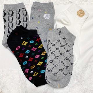 Gucci - 新品未使用!縫製が良い、しっかりした くつ下🌼可愛い5足セット(=^▽^=)