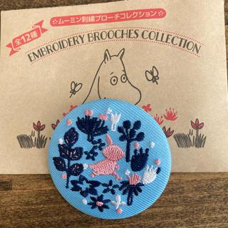 リトルミー(Little Me)の★もぐもぐ様★ ムーミン 刺繍ブローチコレクション 刺繍 缶バッジ ミイ(バッジ/ピンバッジ)