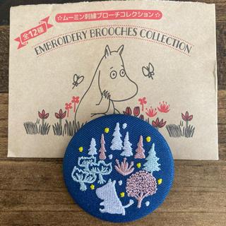 リトルミー(Little Me)のムーミン 刺繍ブローチコレクション 刺繍 缶バッジ ムーミン(キャラクターグッズ)