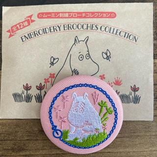 リトルミー(Little Me)のムーミン 刺繍ブローチコレクション 刺繍 缶バッジ (キャラクターグッズ)