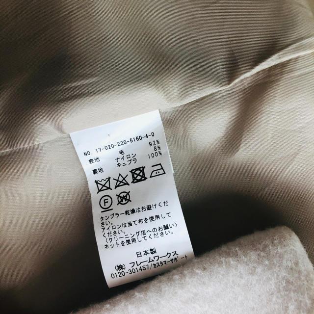 FRAMeWORK(フレームワーク)のVネックコート レディースのジャケット/アウター(ロングコート)の商品写真