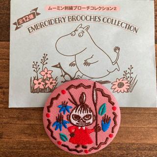 リトルミー(Little Me)のムーミン  刺繍ブローチコレクション 刺繍 缶バッジ ミイ(バッジ/ピンバッジ)
