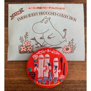 リトルミー(Little Me)のムーミン 刺繍ブローチコレクション 刺繍 缶バッジ ニョロニョロ(キャラクターグッズ)