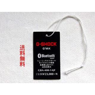 G-SHOCK - プライスタグ G'MIXシリーズ GBA-400 G-SHOCK★送料無料★