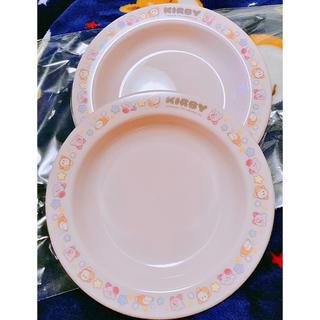 バンダイ(BANDAI)の【2枚セット】星のカービィ プラスチック 小皿(食器)