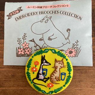 リトルミー(Little Me)のムーミン 刺繍ブローチコレクション 刺繍 缶バッジ ソフスのいとこ(バッジ/ピンバッジ)