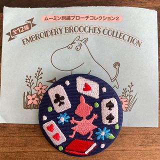 リトルミー(Little Me)のムーミン 刺繍ブローチコレクション 刺繍 缶バッジ ミイ(キャラクターグッズ)