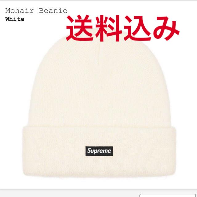 Supreme(シュプリーム)の【送料込】Supreme Mohair Beanie white メンズの帽子(ニット帽/ビーニー)の商品写真