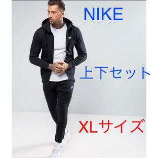 NIKE - 新品!送料込!NIKEセットアップ フレンチテリ-スウェットXLサイズブラック