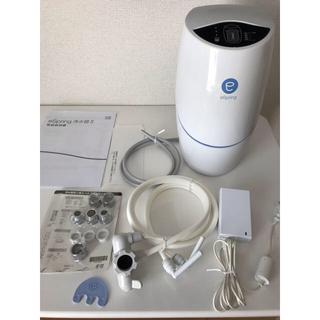 アムウェイ(Amway)の美品 アムウェイ eSpringⅡ 浄水器 2014年式  (浄水機)