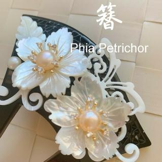 かんざし 白蝶貝 W2010251バチ型 結婚式 パール 簪 留袖 着物 成人式(和装小物)
