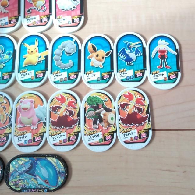 ポケモン(ポケモン)のポケモン メザスタ タグ 19枚セット エンタメ/ホビーのアニメグッズ(その他)の商品写真