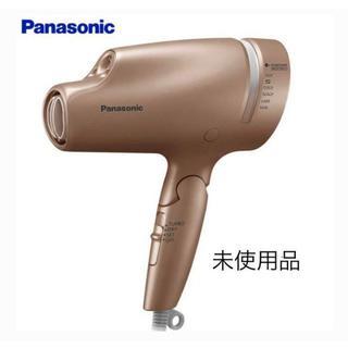 Panasonic - 【未使用品】Panasonic EH-NA0B-PN