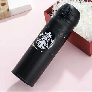 スターバックス ステンレス水筒 ボトル タンブラー 新品