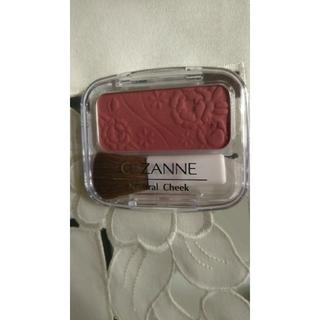 CEZANNE(セザンヌ化粧品) - セザンヌ ナチュラル チークN 16 カシスローズ