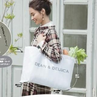 DEAN & DELUCA - ゼクシィ 11月号 ディーン&デルーカ