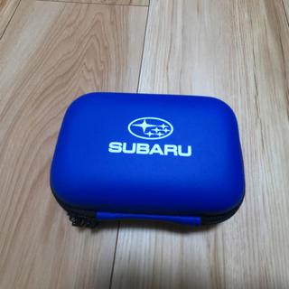 スバル(スバル)の【非売品】SUBARU ハードケース(ノベルティグッズ)