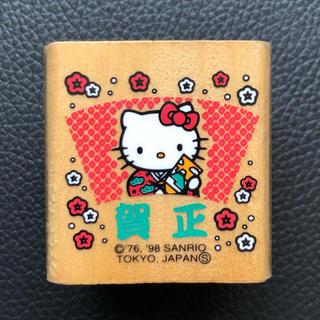 ハローキティ(ハローキティ)のレトロ 賀正スタンプ キティ ゴールドのスタンプインク(印鑑/スタンプ/朱肉)