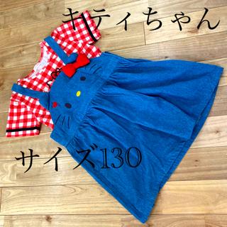 サンリオ(サンリオ)のお値下げ セット Tシャツ ジャンパースカート セット(スカート)