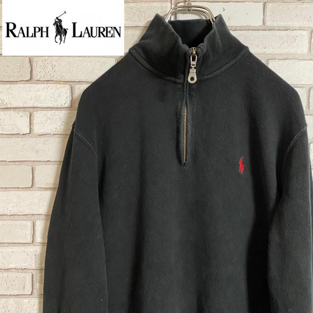 POLO RALPH LAUREN(ポロラルフローレン)の90s 古着 ラルフローレン ハーフジップ 刺繍ロゴ スウェット メンズのトップス(スウェット)の商品写真