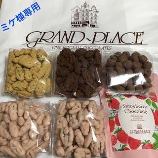 【在庫残りわずかとなりました】グランプラス☆ペカンナッツショコラ4種