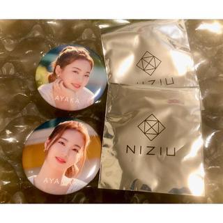 NiziU【缶バッチ 】AYAKA アヤカ 2種類セット 初公式グッズ