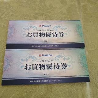 ヤマダ電機 株主優待券6000円分