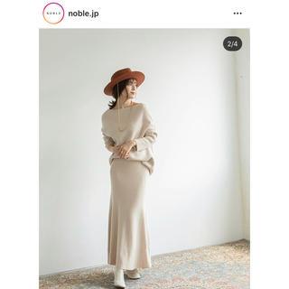 【noble中村麻美コラボ】ファインメリノニットマーメイドスカート