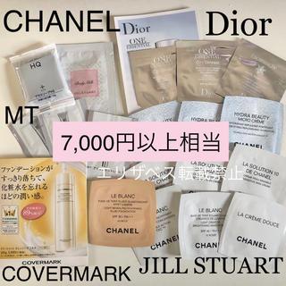 CHANEL - CHANEL Dior サンプル シャネル ディオール ファンデーション ベース