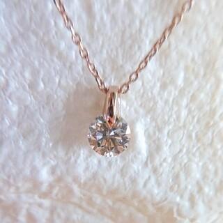 0.30ct ブラウンダイヤ ネックレス K18 シャンパン ダイヤモンド