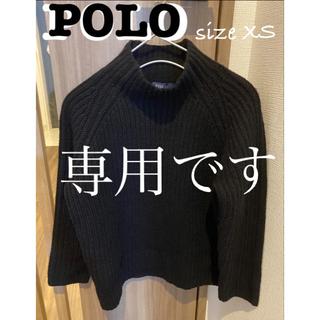 POLO RALPH LAUREN - ポロラルフローレン POLObyRalphLauren 長袖セーター XS