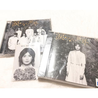 トリプルエー(AAA)のAAA 宇野実彩子 シングル CD DVD 涙のない世界 セット(ポップス/ロック(邦楽))