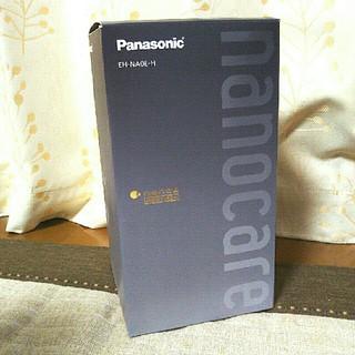 Panasonic - 新品  パナソニック ナノケアドライヤー EH-NA0E-H