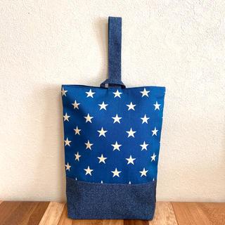星柄(ブルー)×デニム 上靴入れ袋 上履き入れ袋 ハンドメイド(外出用品)