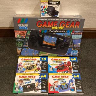 セガ(SEGA)のゲームギアミクロ コレクションボックス 新品未開封(家庭用ゲーム機本体)