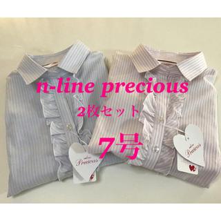 青山 - レディース ワイシャツ ブラウス 青山 2枚セット