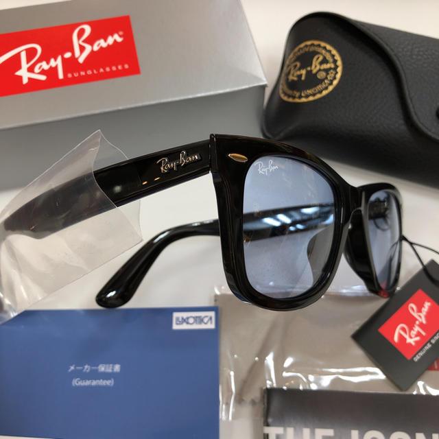 Ray-Ban(レイバン)のレイバン 木村拓哉 キムタク サングラス RB2140F 901/64 グラン メンズのファッション小物(サングラス/メガネ)の商品写真